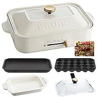 【 レシピブック付き 】 BRUNO コンパクトホットプレート + セラミックコート鍋 2点セット (+ グラスリッド ホワイト)