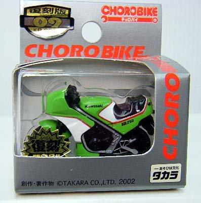 チョロバイ復刻版09 KR250