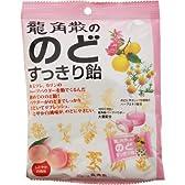 【龍角散】 龍角散ののどすっきり飴 白桃味 80g x10個(業務用ケース)