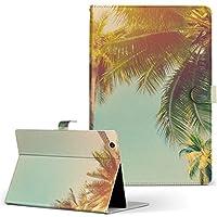 d-01J dtab Compact Huawei ファーウェイ タブレット 手帳型 タブレットケース タブレットカバー カバー レザー ケース 手帳タイプ フリップ ダイアリー 二つ折り ヤシの木 風景 010529