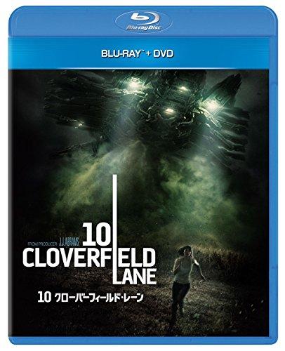 10 クローバーフィールド・レーン ブルーレイ+DVDセット [Blu-ray]の詳細を見る
