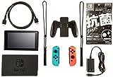[プライムデー限定] Nintendo Switch Joy-Con (L) ネオンブルー/ (R) ネオンレッド (Amazon.co.jp限定フィルム付) [Splatoon2 (スプラトゥーン2) |オンラインコード版に使える500円クーポン配信]