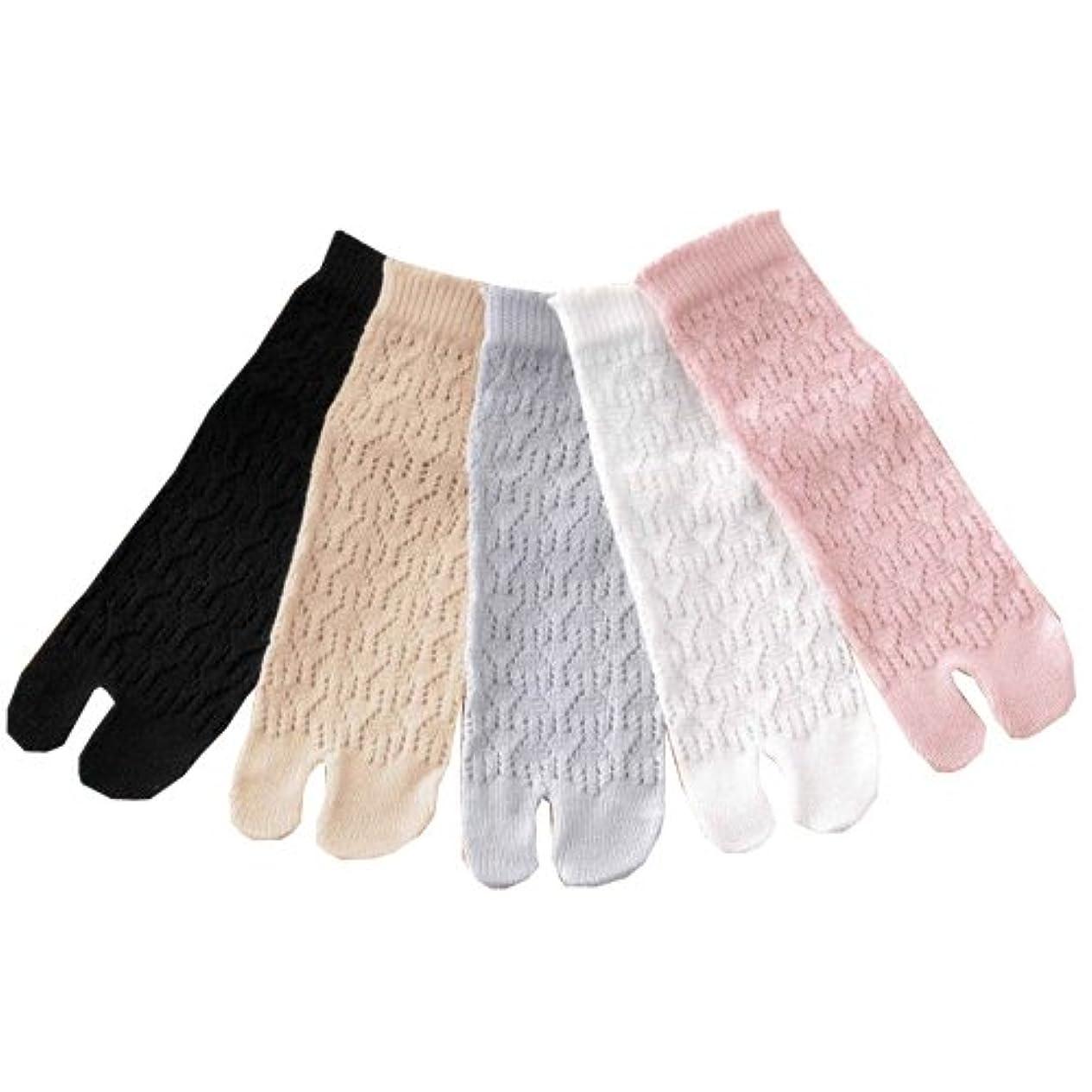 豊富葉を拾う固める国産ルミー 足袋ソックス 5色組