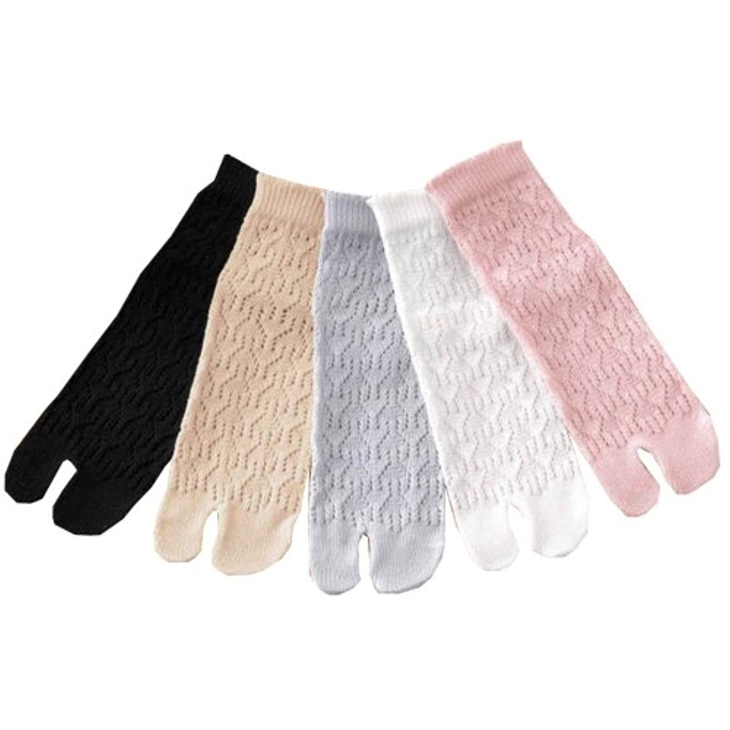 反発強調フロー国産ルミー 足袋ソックス 5色組
