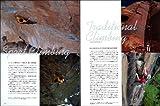 クライミングjoy No.3 (別冊山と溪谷) 画像