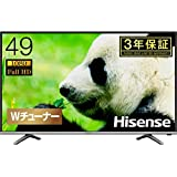 ハイセンス Hisense 49V型 液晶 テレビ 49A50 フルハイビジョン 外付けHDD裏番組録画対応 メーカー3年保証