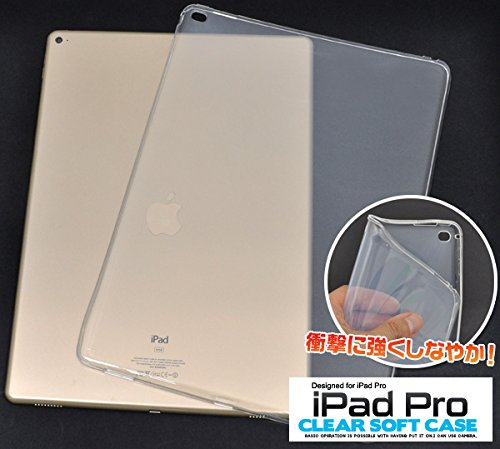 PLATA iPad Pro 12.9 インチ ( 2015 モデル ) ケース カバー ソフトケース  12.9inch 【 クリア 透明 clear 】 IPDP-05CL