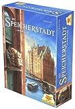 倉庫の街(Die Speicherstadt)
