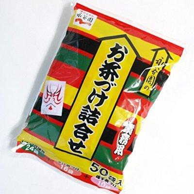 永谷園 お茶漬け 詰め合わせ お買得パッケージ 50袋
