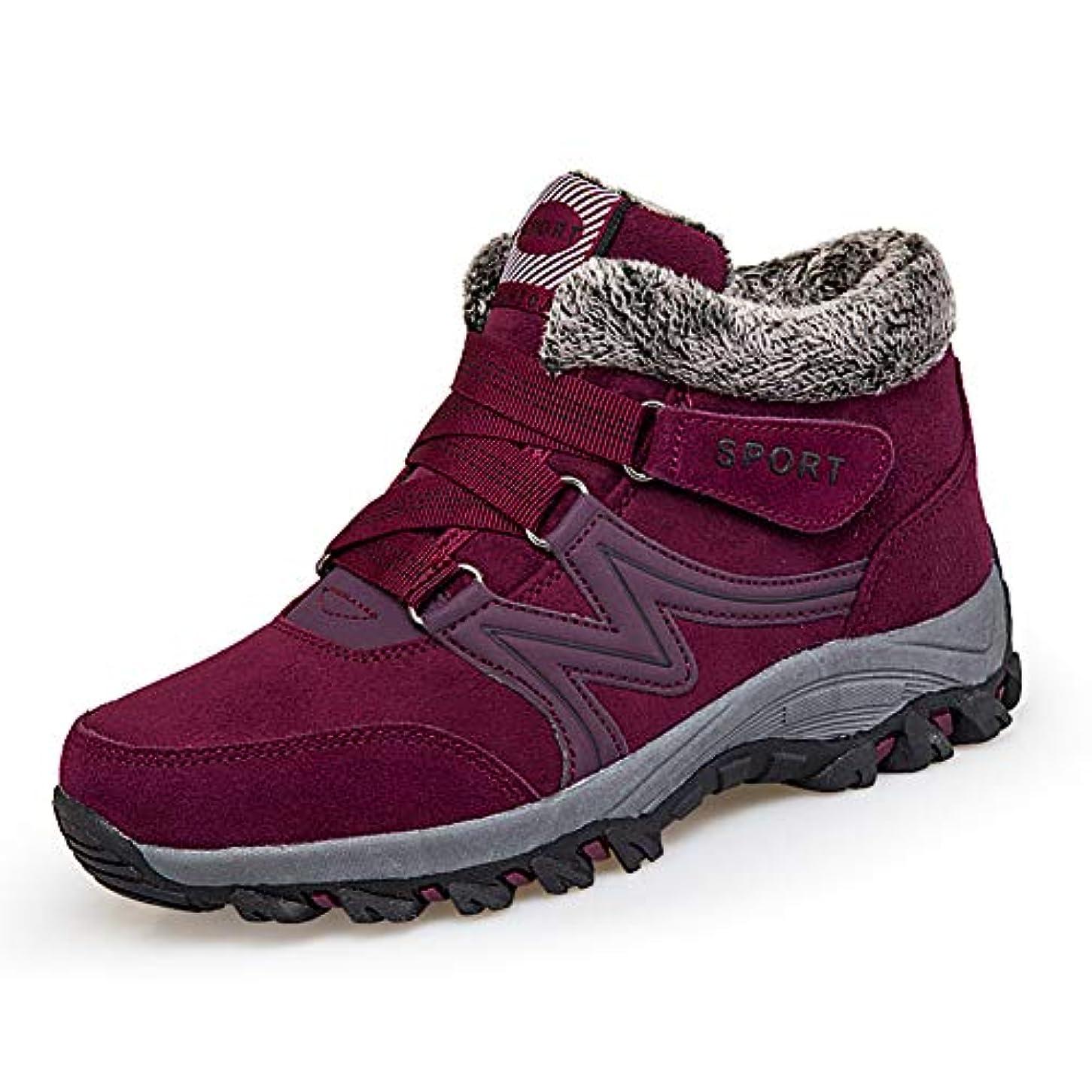 時期尚早考える願望ZUBOK介護シューズ 高齢者用 靴 アウトドア スノーブーツ スニーカー レディース 介護シューズ 高齢者シューズ 安全靴 マジックテープ 外反母趾 中高齢者靴 雪靴 綿靴(23cm, レッド)