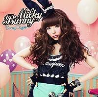 Bunny Days(通常盤)