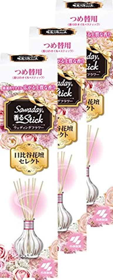 【まとめ買い】サワデー香るスティック日比谷花壇セレクト 消臭芳香剤 詰め替え用 ウェディングフラワー 70ml×3個