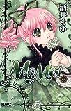 MOMO 4 (りぼんマスコットコミックス)
