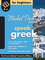 Michel Thomas Method Greek for Beginners with Eight Audio CDs (Michel Thomas Series)【洋書】 [並行輸入品]