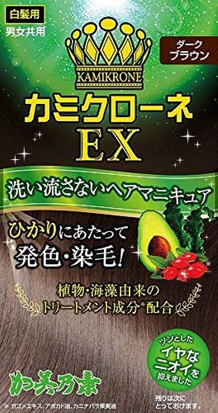 マントルほめる焦げカミクローネEX ダークブラウン × 9個セット