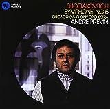 ショスタコーヴィチ:交響曲第5番 画像
