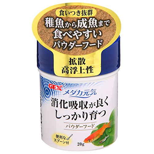 ジェックス メダカ元気 パウダーフード 20g 稚魚から成魚まで対応 便利なスプーン付