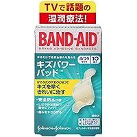 BAND-AID(バンドエイド) キズパワーパッド ふつうサイズ 10枚「BAND-AID キズパワーパッド」管理医療機器