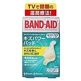 BAND-AID(バンドエイド) キズパワーパッド ふつ...