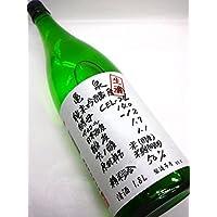 亀泉 CEL-24 純米吟醸生原酒 1800ml クール便配送 高知県、亀泉酒造(株)