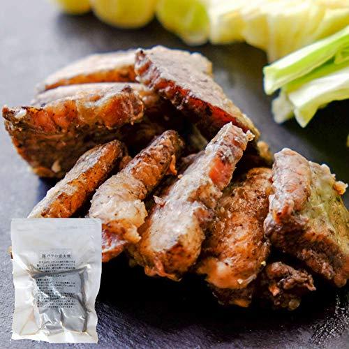 豚バラ炭火焼 100g×6 焼き豚 おつまみ お取り寄せグルメ 肉