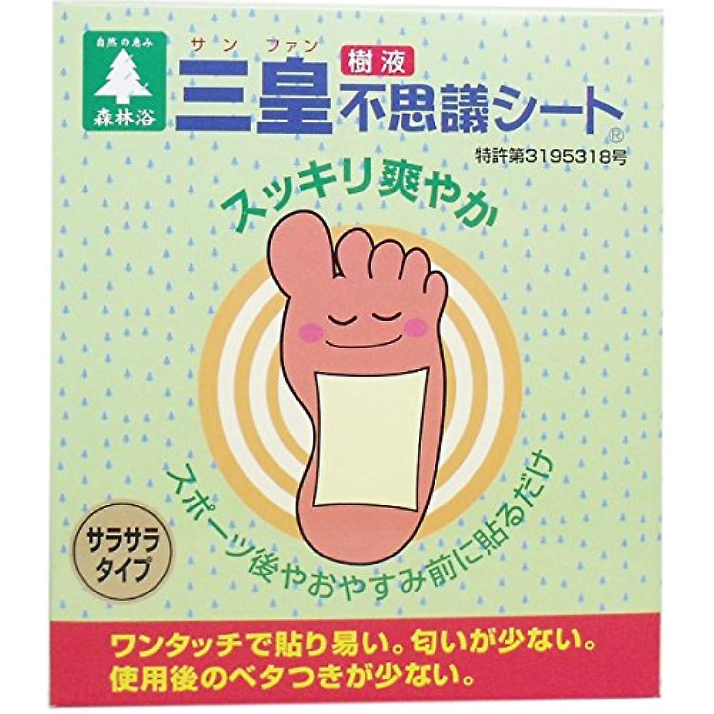 プロフィール切手歯痛ワンタッチで張り易い!三皇 樹液不思議シート 一体型 30枚【5個セット】
