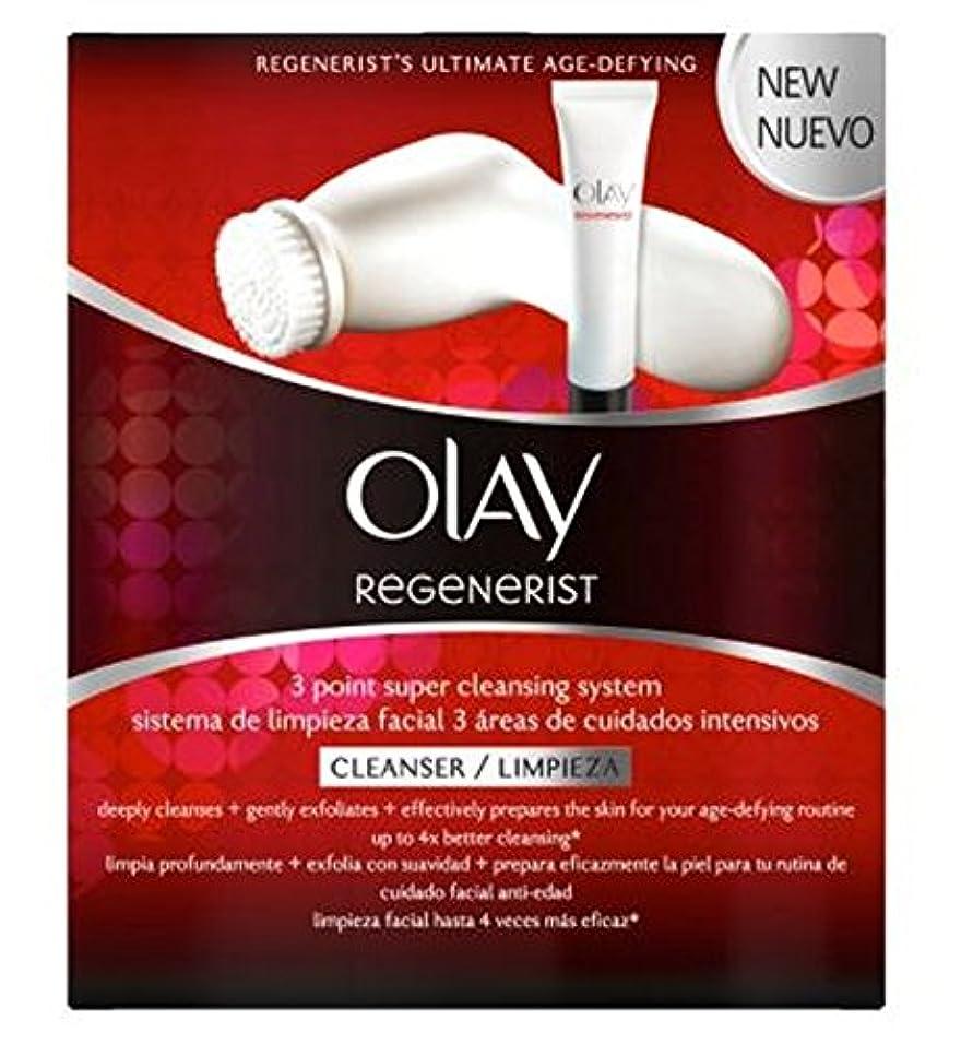 犯人宣伝靴オーレイリジェネ3点スーパークレンジングシステム (Olay) (x2) - Olay Regenerist 3 Point Super Cleansing System (Pack of 2) [並行輸入品]
