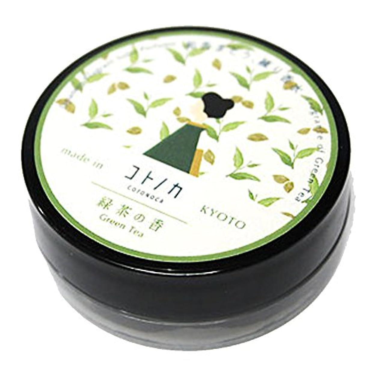代表長いですホイップコトノカ 練り香水 緑茶の香り