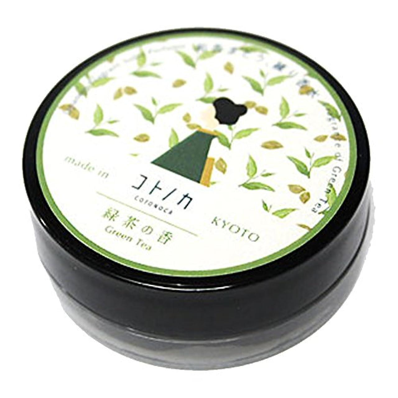 幸運な金銭的ブランド名コトノカ 練り香水 緑茶の香り