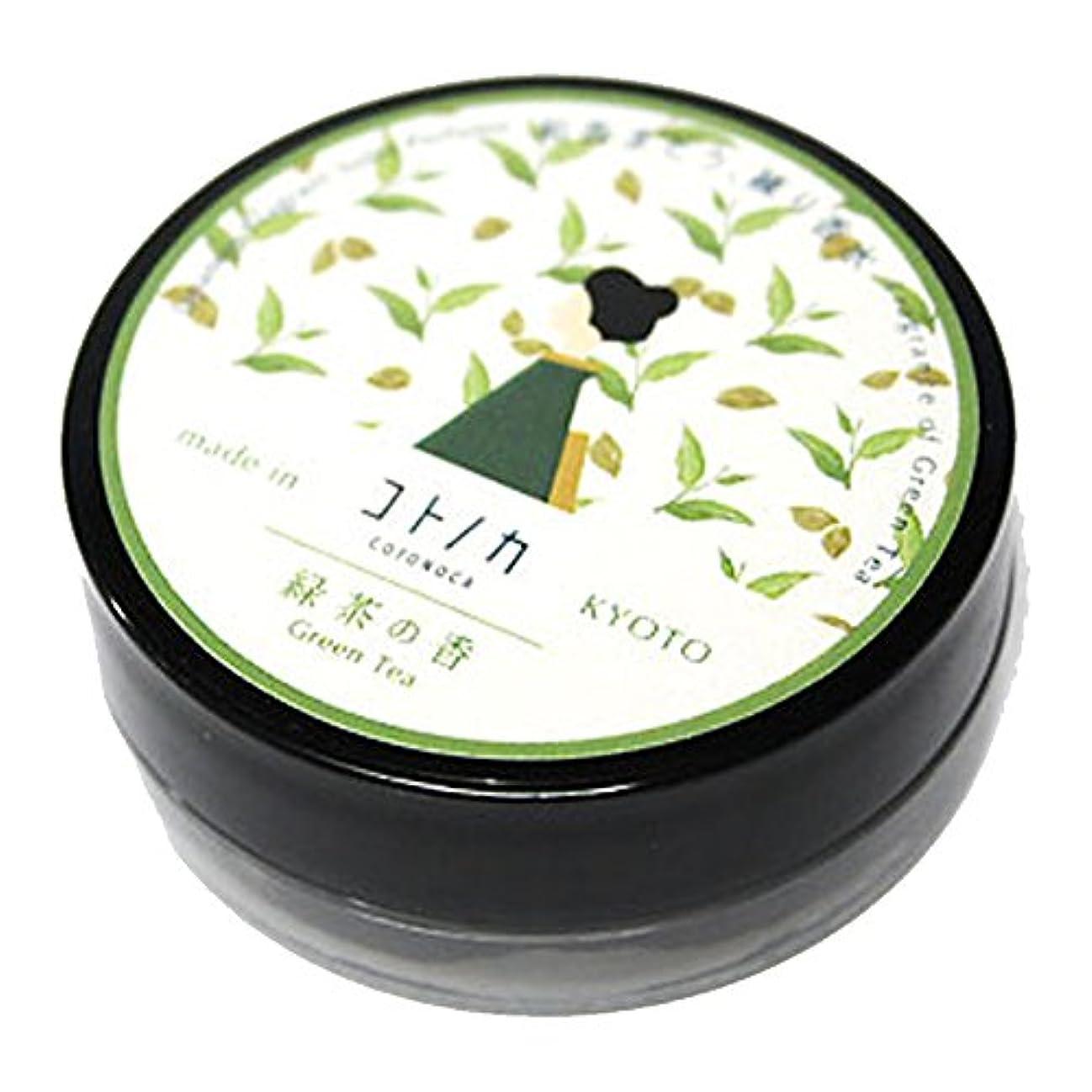 トラブル通行料金染料コトノカ 練り香水 緑茶の香り