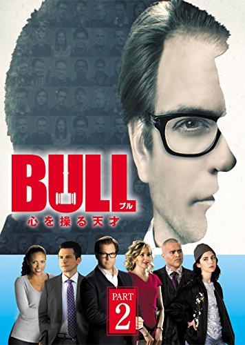 BULL/ブル 心を操る天才 DVD-BOX PART2(5枚組)