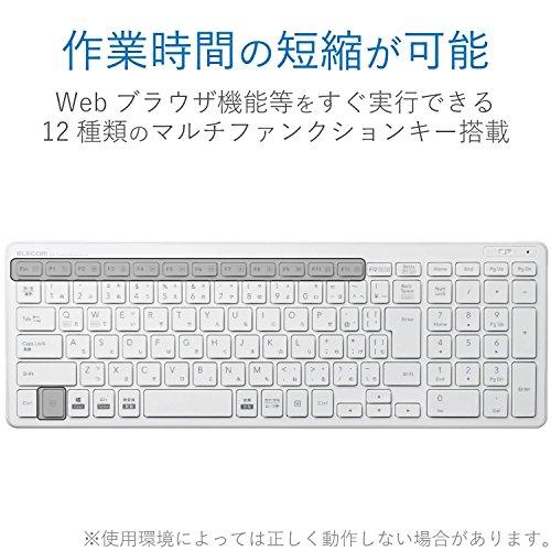 『エレコム キーボード ワイヤレス コンパクト テンキー付き パンタグラフ 薄型 ホワイト TK-FDP099TWH』の4枚目の画像