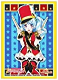 ブシロードスリーブコレクション ハイグレード Vol.1578 バンドリ! ガールズバンドパーティ! 『松原花音』 パック