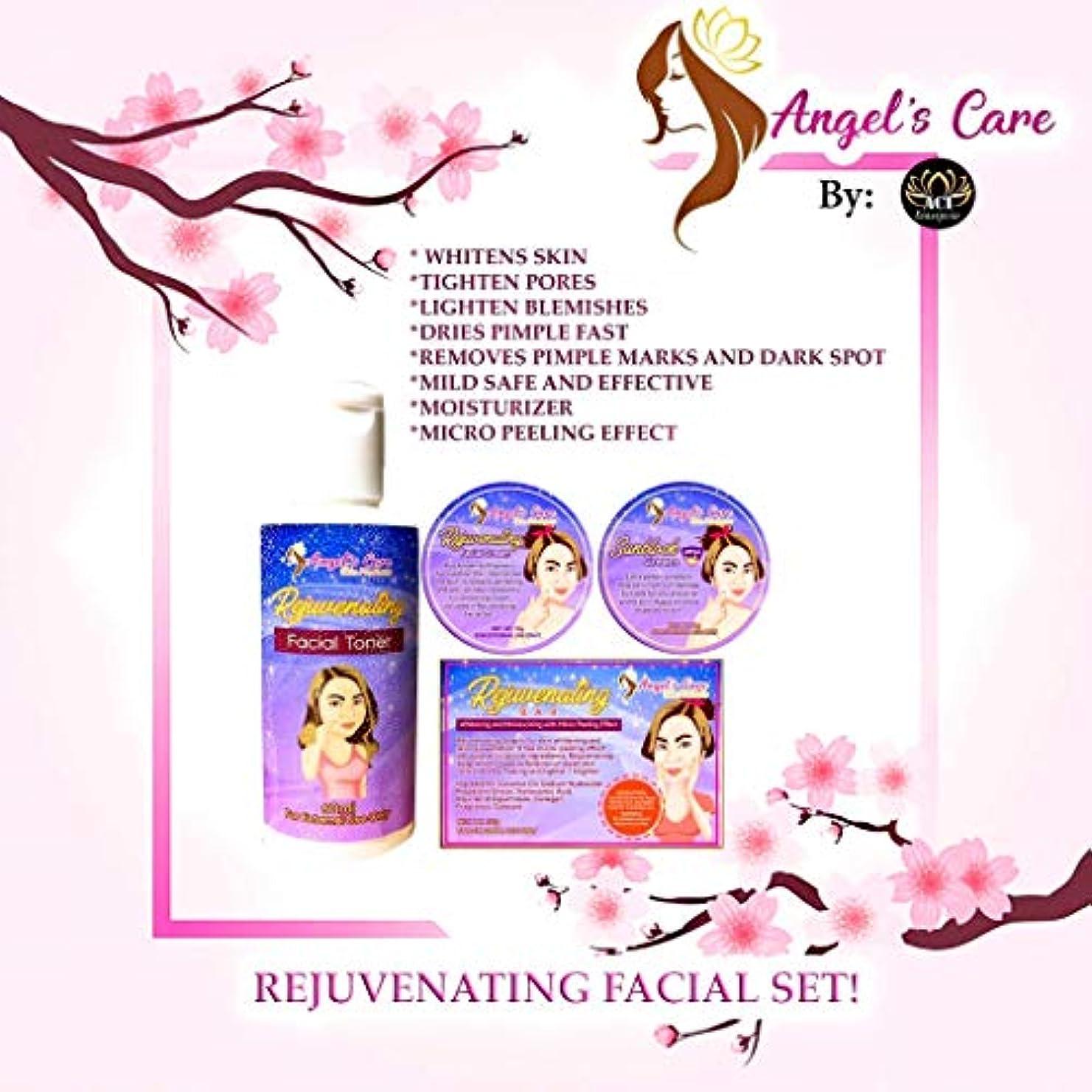 臨検オンス温室Angel's Care Rejuvenating Facial Set (Mild)