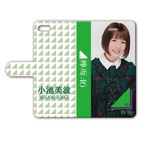 iPhone8/7 手帳型ケース 『小池美波』 ガラスを割れ...