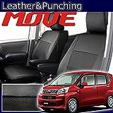 ダイハツ ムーヴ LA150S/160S専用シートカバー Leather&punching【新型ムーヴMOVE】