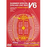 LOVE&LIFE~V6 SUMMER SPECIAL DREAM LIVE 2003~(通常版) [DVD]