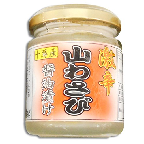 アツアツのご飯に最高のトッピング! 激辛 山わさび醤油漬け 1瓶(80g)×3瓶