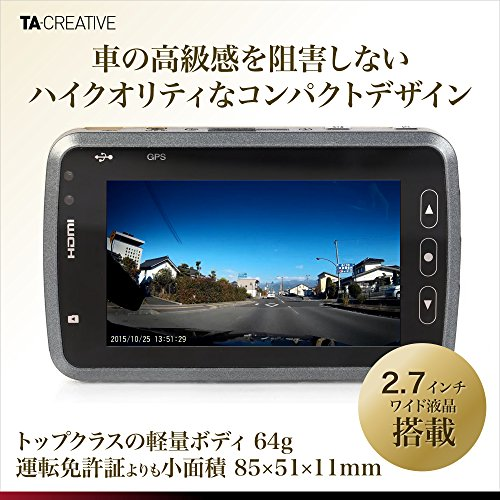 『TA-Creative 広角 170°300万画素 フルHD 1080P 2.7インチ 液晶搭載 セキュリティ ドライブレコーダー 常時録画 Gセンサー 駐車モード ナイトビジョン TA-008C (シルバー)』の5枚目の画像