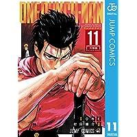 ワンパンマン 11 (ジャンプコミックスDIGITAL)