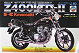 ユニオンモデル 115