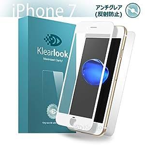 Klearlook Iphone 7用 ゲーム好き人系列 ケースに対応強化ガラス液晶全面保護フィルム 滑りタッチ 反射防止 厚さ0.33mm 硬度9H 2.5Dラウンドエッジ加工 耐衝撃 指紋防止 全面フルカバー強化ガラスフィルム(1+1 強化ガラス液晶面1枚+指紋防止背面1枚 ) (Iphone 7, ホワイト)