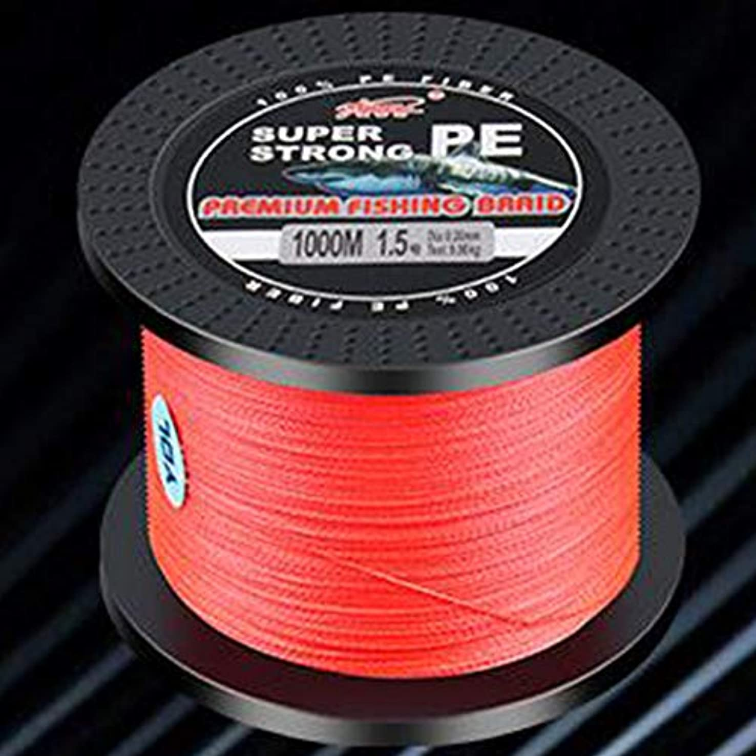 服を片付ける先行するリブACHICOO ライン 釣り糸 1000メートル PE編組 釣りネット カイトライン 赤 無し