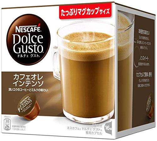 ネスカフェ ドルチェグスト専用カプセル カフェオレ インテンソ 16杯分×3箱