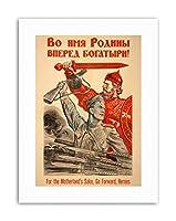 War WWII Soviet USSR Red Army Hero Forward Ivan Soldier Canvas Art Print 第二次世界大戦