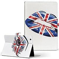 QuatabPZ au LGエレクトロニクス Quatab タブレット 手帳型 タブレットケース タブレットカバー カバー レザー ケース 手帳タイプ フリップ ダイアリー 二つ折り ユニーク 英国 国旗 唇 くちびる イラスト quatabpz-007987-tb