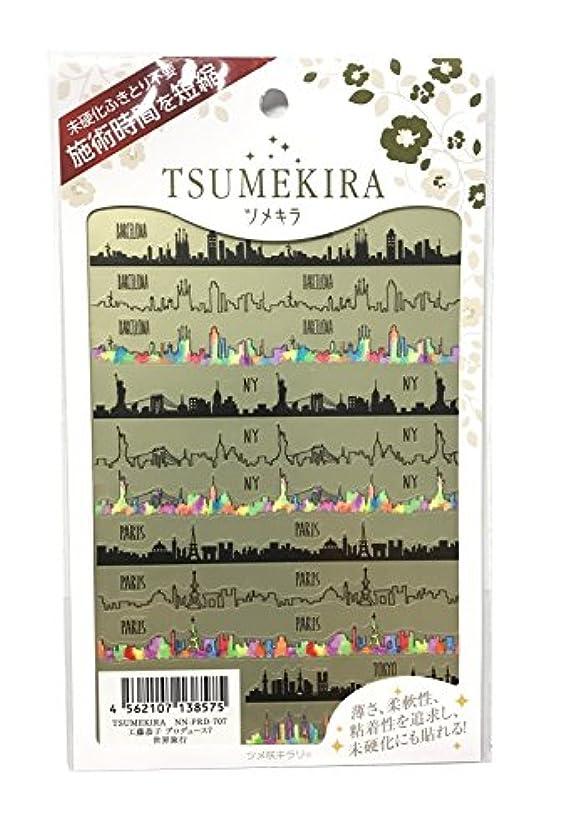 義務家主満足させるツメキラ(TSUMEKIRA) ネイル用シール 世界旅行 NN-PRD-707