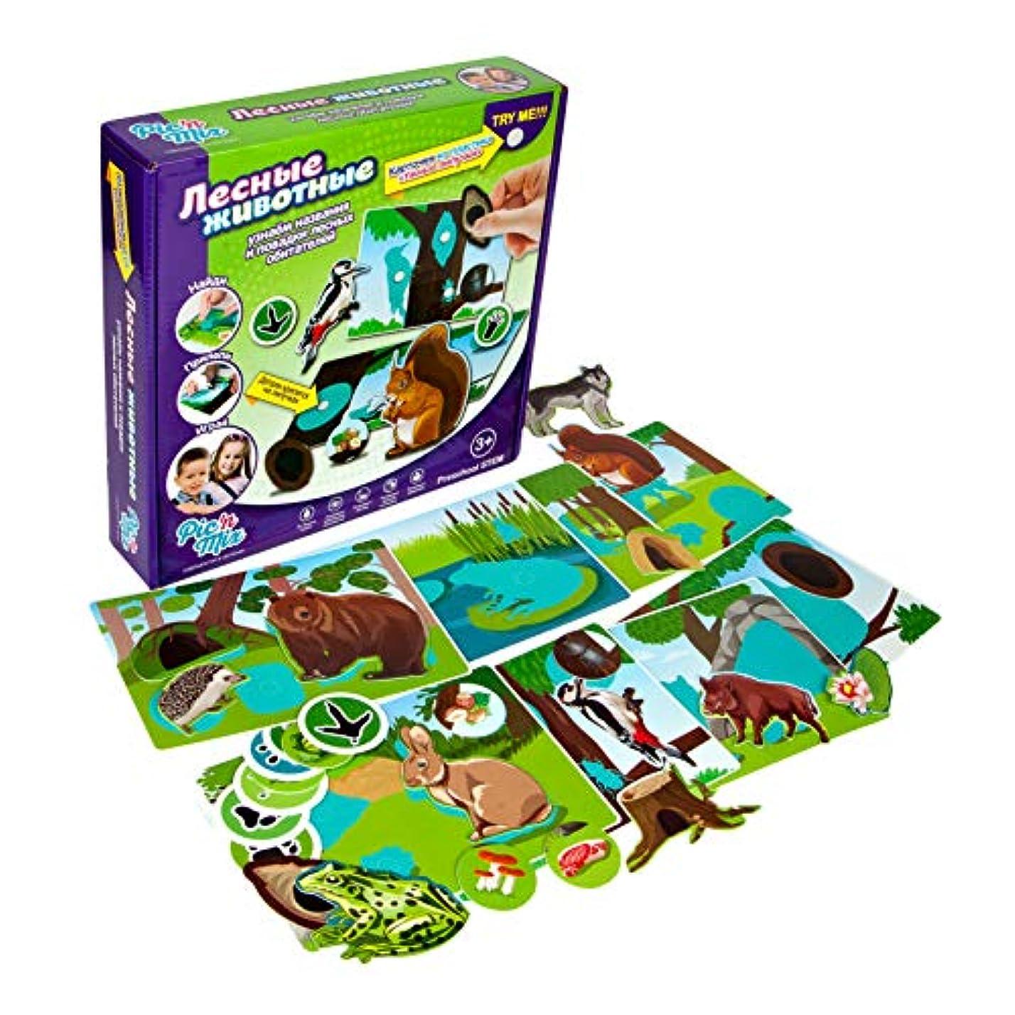 突破口湿ったあたたかいPicnmix Forest Animals Sticker Puzzle Educational Toys and Games for 3 year olds to 7 year olds
