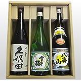 人気 新潟地酒 飲み比べセット 720ml×3本【雪中梅 久保田 千寿 八海山、】