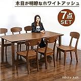 ダイニングテーブルセット 6人掛け 7点セット ブラウン テーブル幅180 ホワイトアッシュ材 (ブラウン) [並行輸入品]